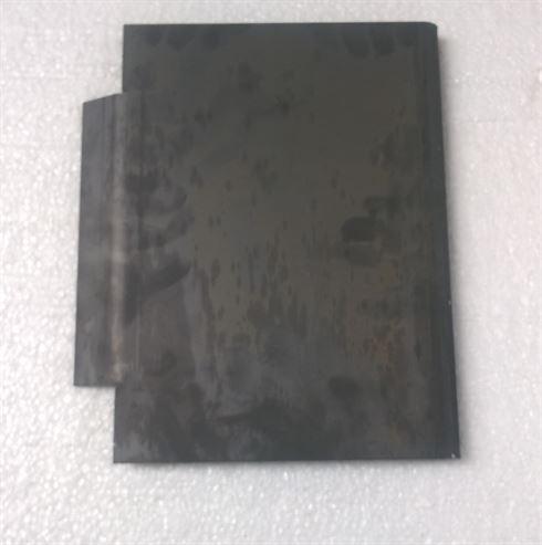Picture of Mendip 5 Steel Baffle MK2 v3